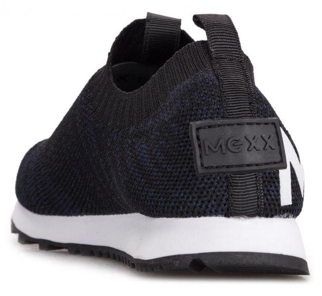 Кроссовки для детей MEXX Chuck 7N1 купить обувь, 2017