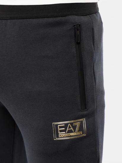 Спортивні штани EA7 - фото