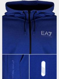EA7 Пайта чоловічі модель 3GPM78-PJU0Z-1582 ціна, 2017