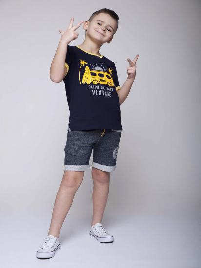 Шорти Kids Couture модель 80244312 — фото - INTERTOP