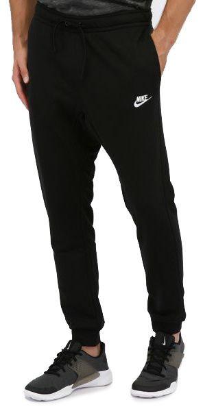 47c0d802 Мужская одежда – купить стильную, модную одежду для мужчин в Киеве ...