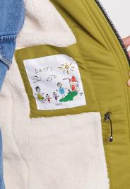 Куртка мужские Dasti модель 804DS2018621371 цена, 2017