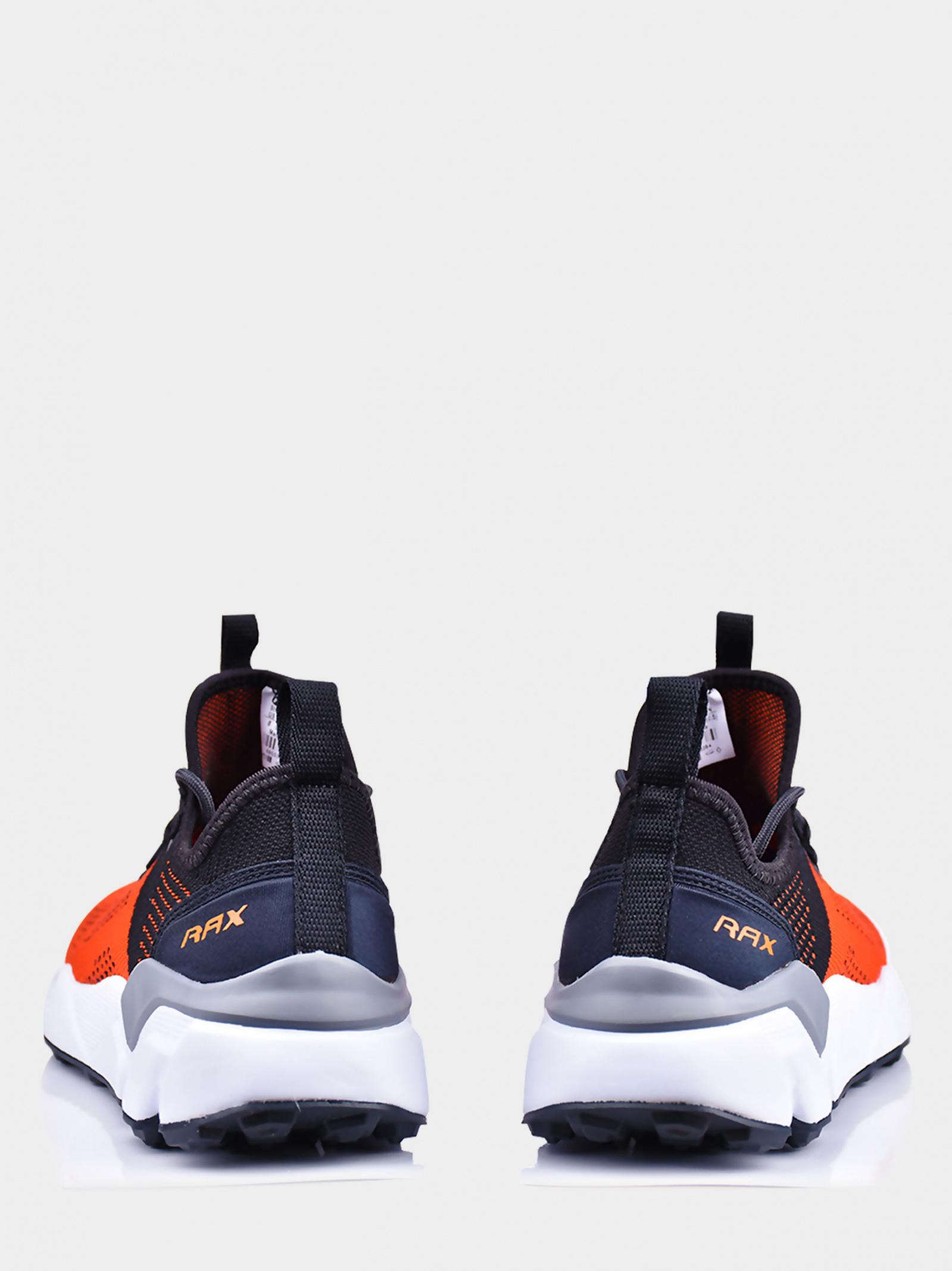 Кросівки  чоловічі RAX 81-5C458-06R купити взуття, 2017