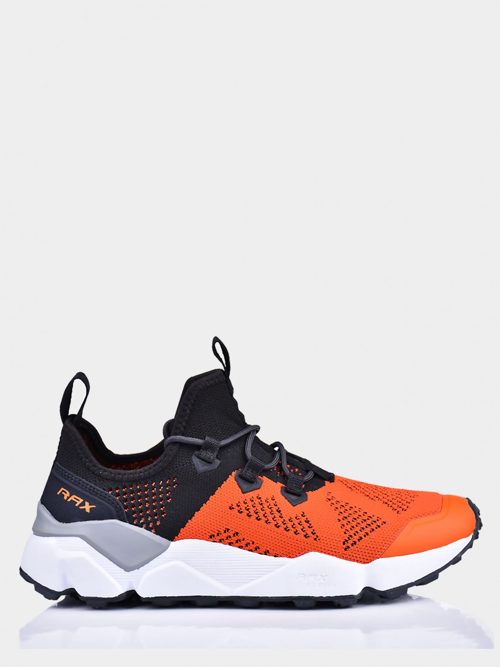 Кросівки  чоловічі RAX 81-5C458-06R розміри взуття, 2017