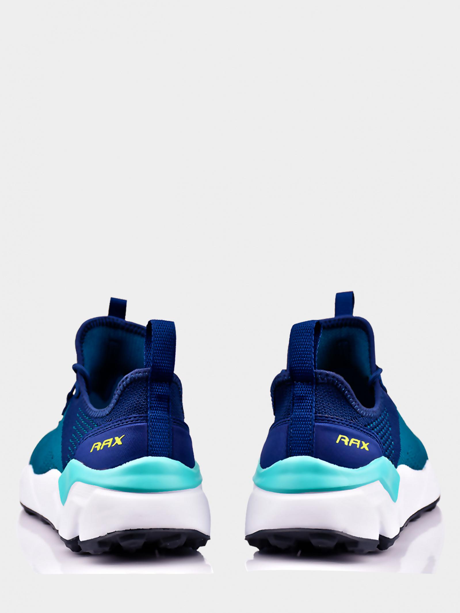 Кросівки  чоловічі RAX 81-5C458-68F купити взуття, 2017