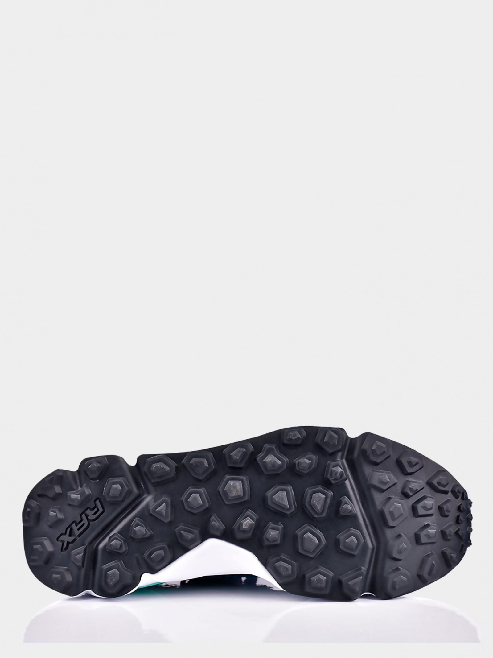 Кросівки  чоловічі RAX 81-5C458-68F ціна взуття, 2017