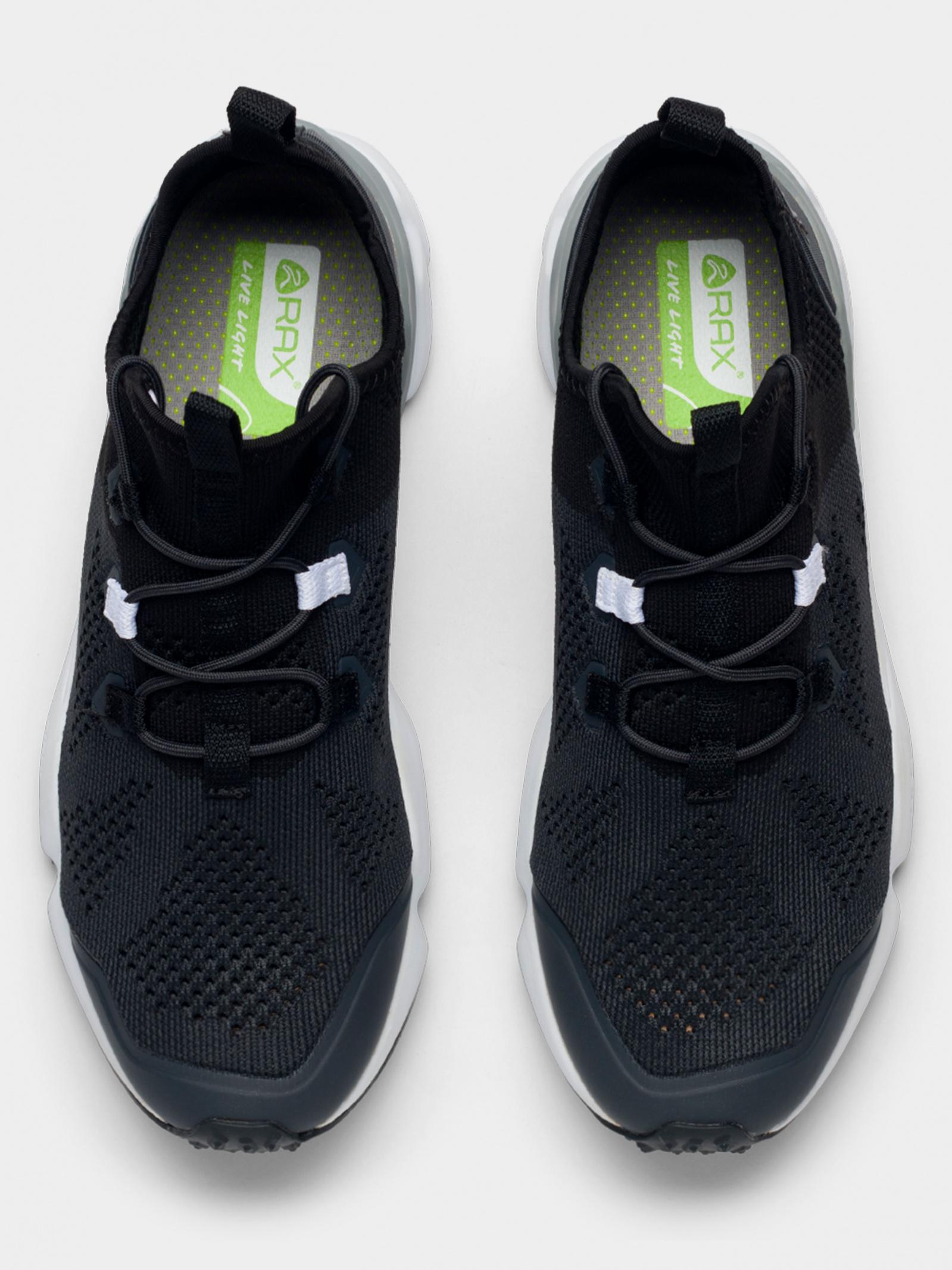 Кросівки  чоловічі RAX 81-5C458-99A вартість, 2017