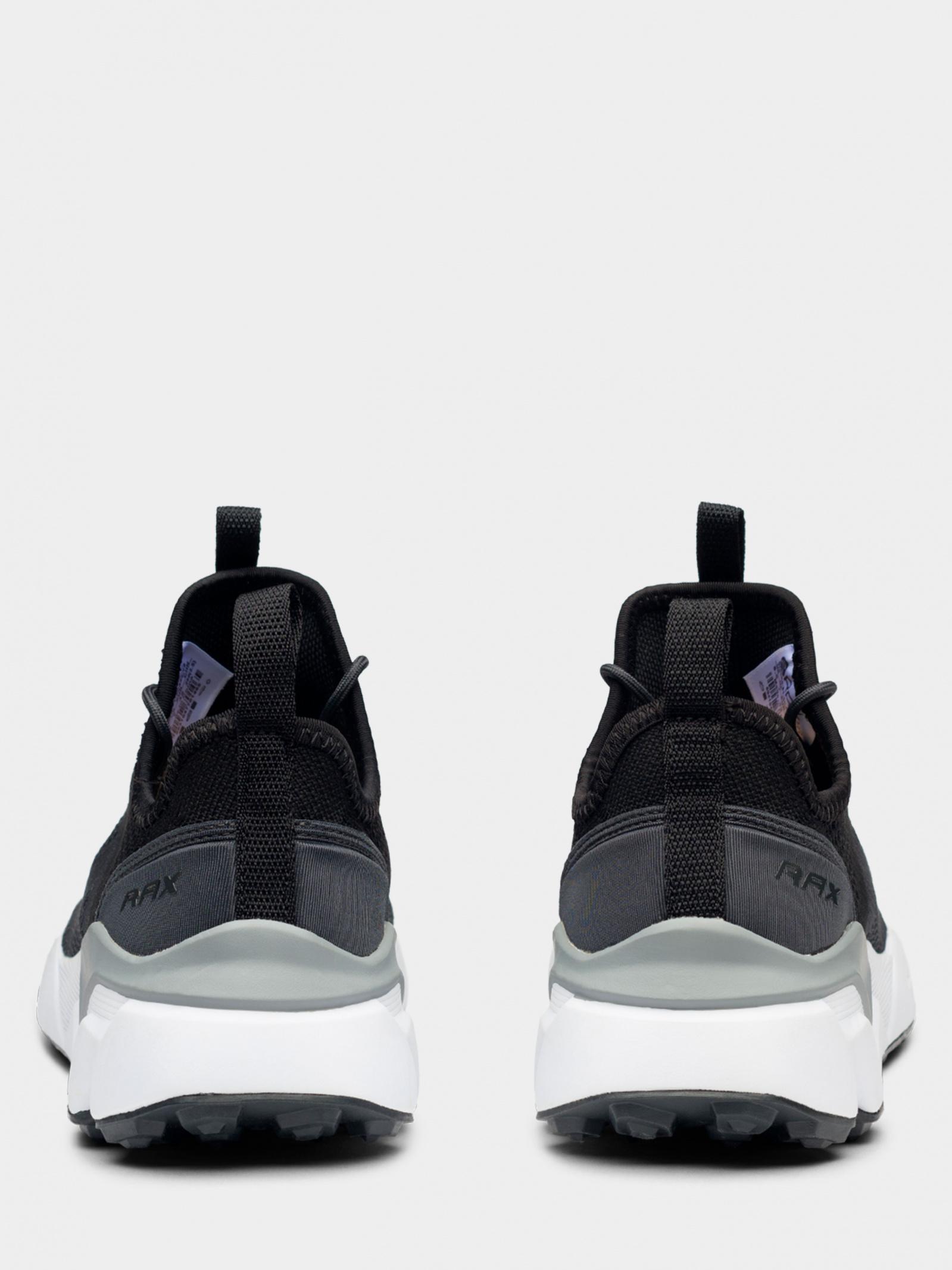 Кросівки  чоловічі RAX 81-5C458-99A купити взуття, 2017
