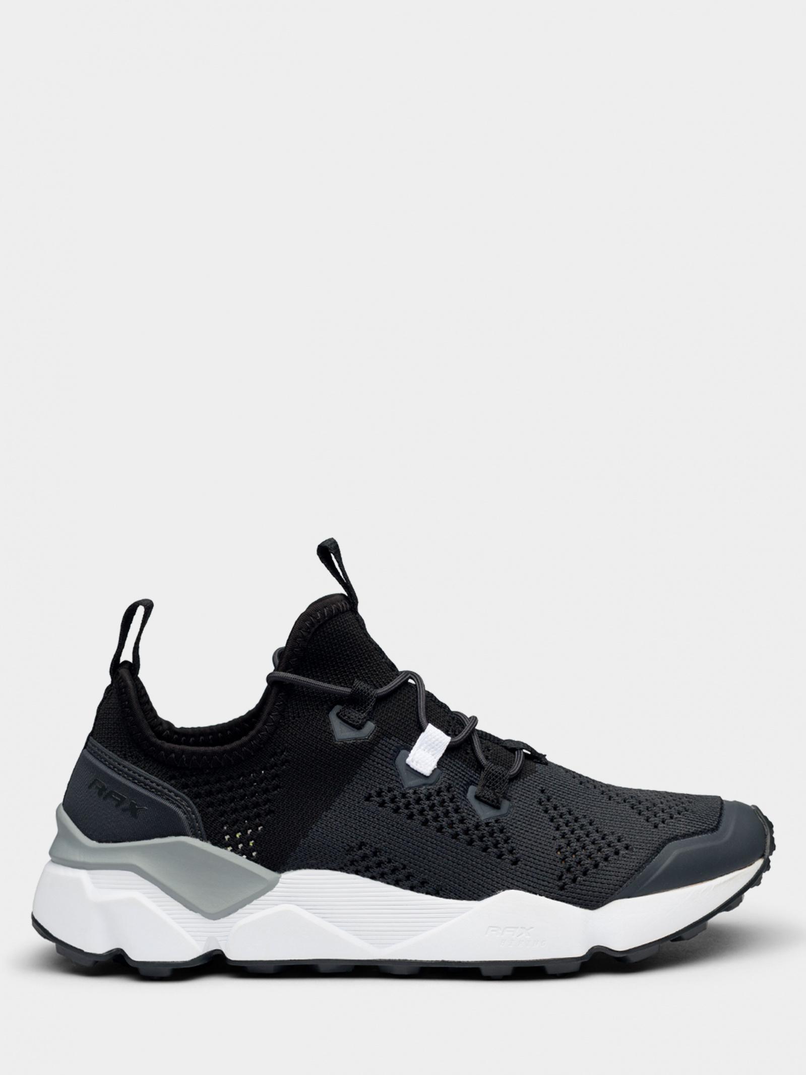 Кросівки  чоловічі RAX 81-5C458-99A розміри взуття, 2017