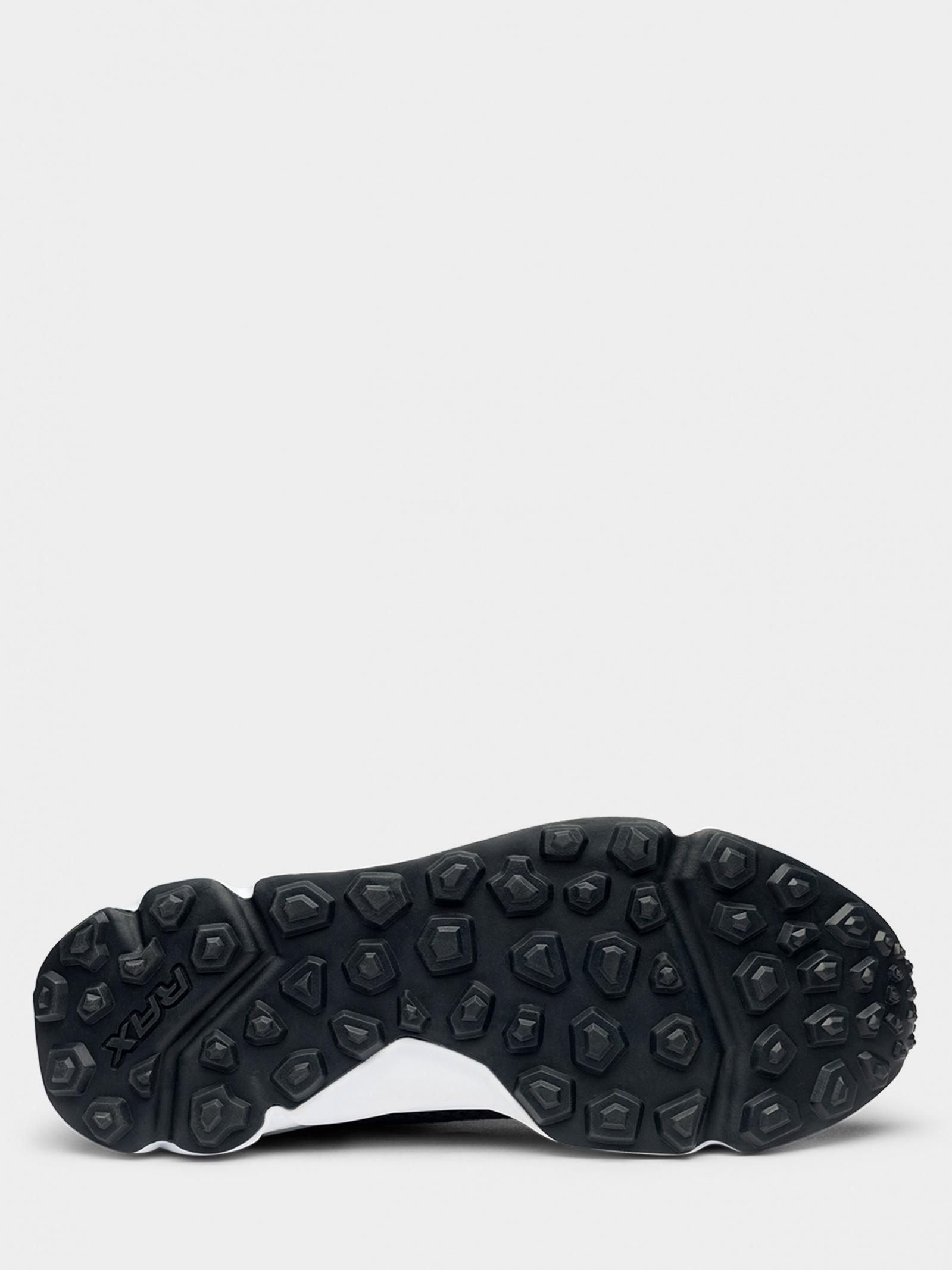 Кросівки  чоловічі RAX 81-5C458-99A ціна взуття, 2017