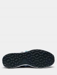 RAX  купити взуття, 2017