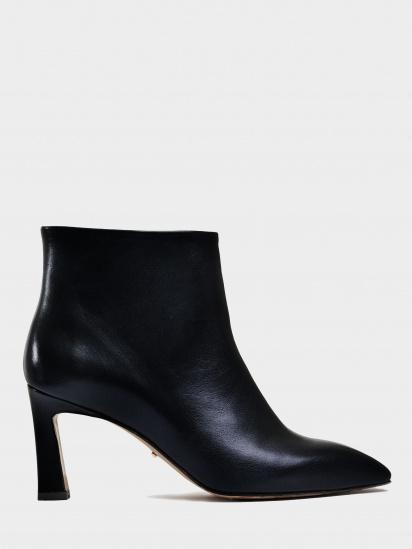 Черевики  для жінок Modus Vivendi 821503 купити взуття, 2017