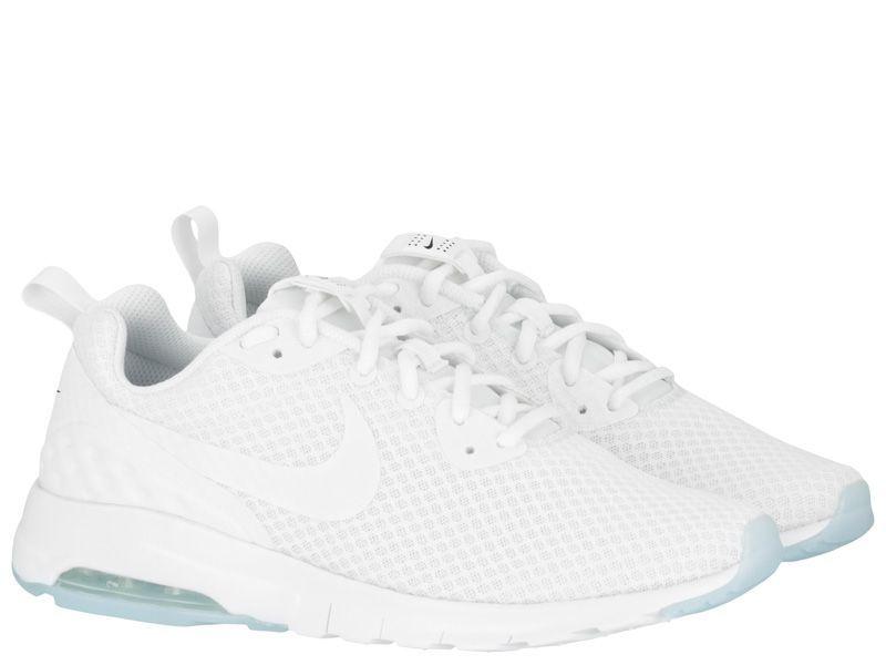Кроссовки мужские Nike AIR MAX MOTION LW White 833260-110 примерка, 2017