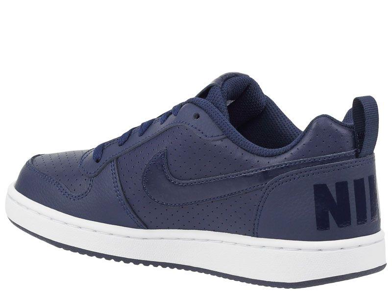 95529624 Кроссовки для детей Nike Court Borough Low Blue AS 839985-403 купить в  Интертоп,