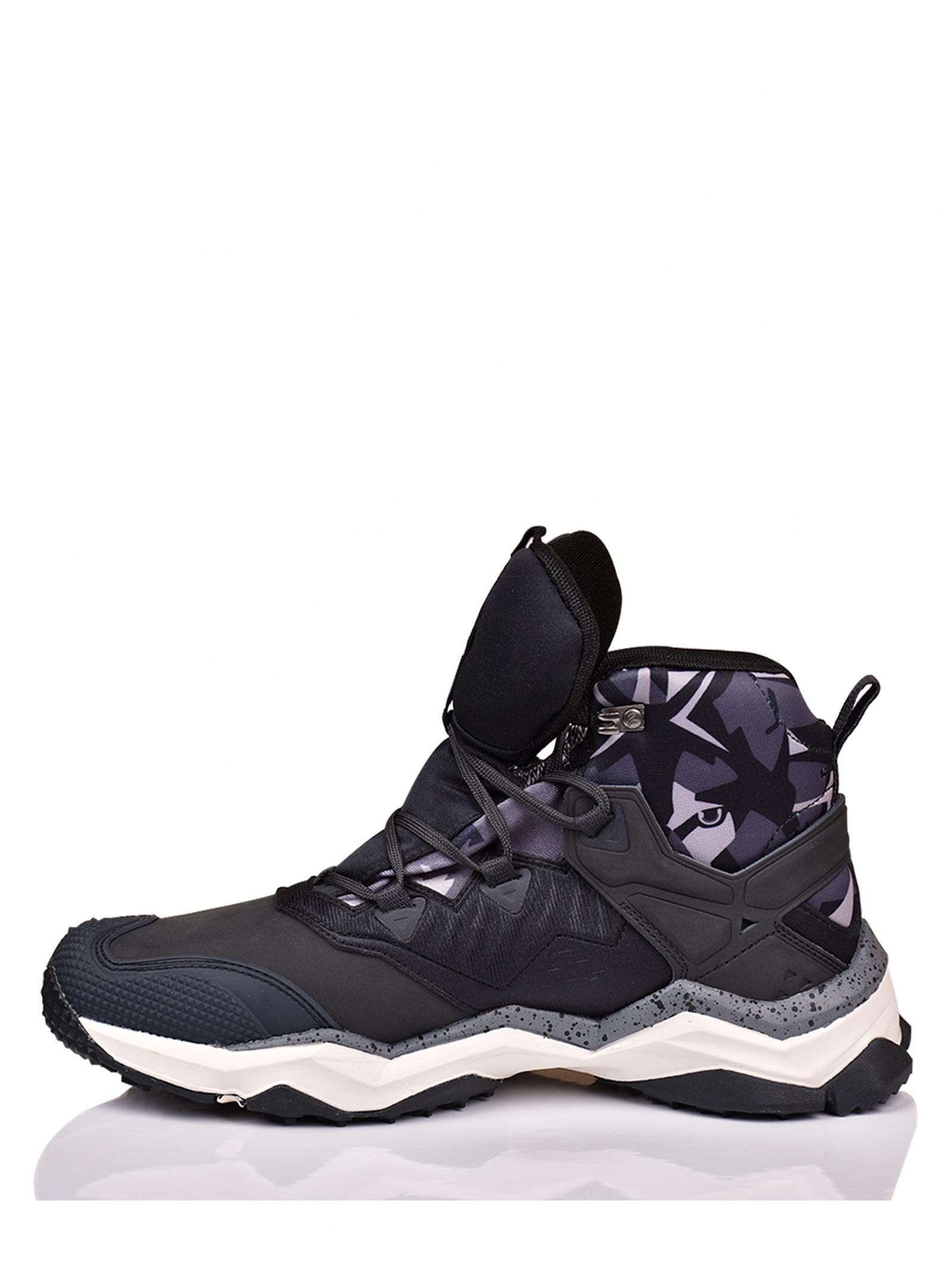 Кросівки  чоловічі RAX 84-5B468-97G продаж, 2017