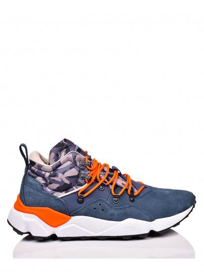 Кросівки  чоловічі RAX 84-5B469-38S розміри взуття, 2017