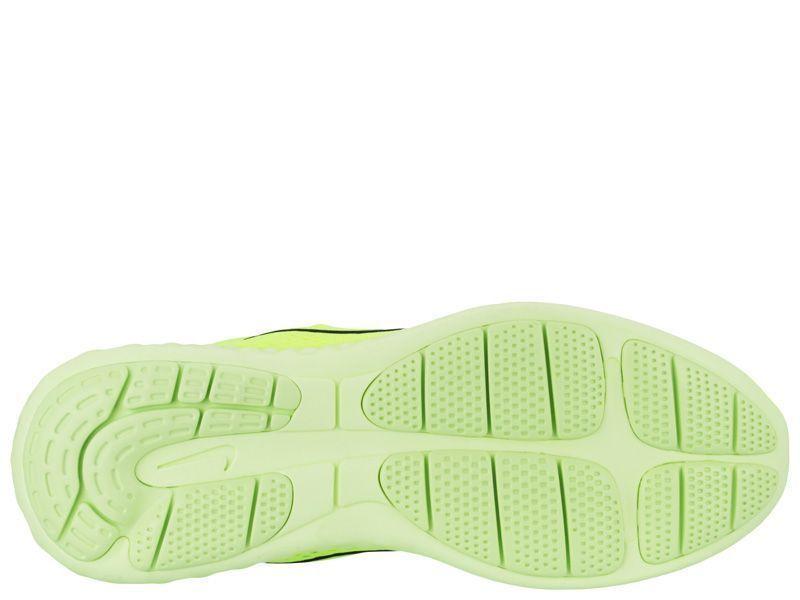 Кроссовки для мужчин Nike LUNAR SKYELUX Green 855808-700 цена, 2017