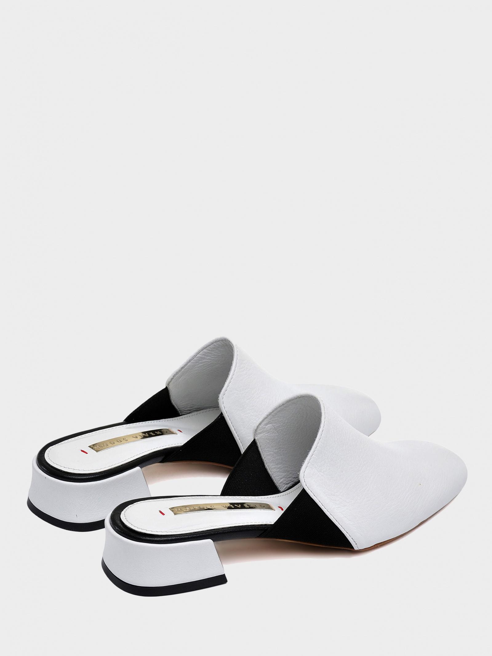 Туфлі  для жінок Modus Vivendi 887702 модне взуття, 2017