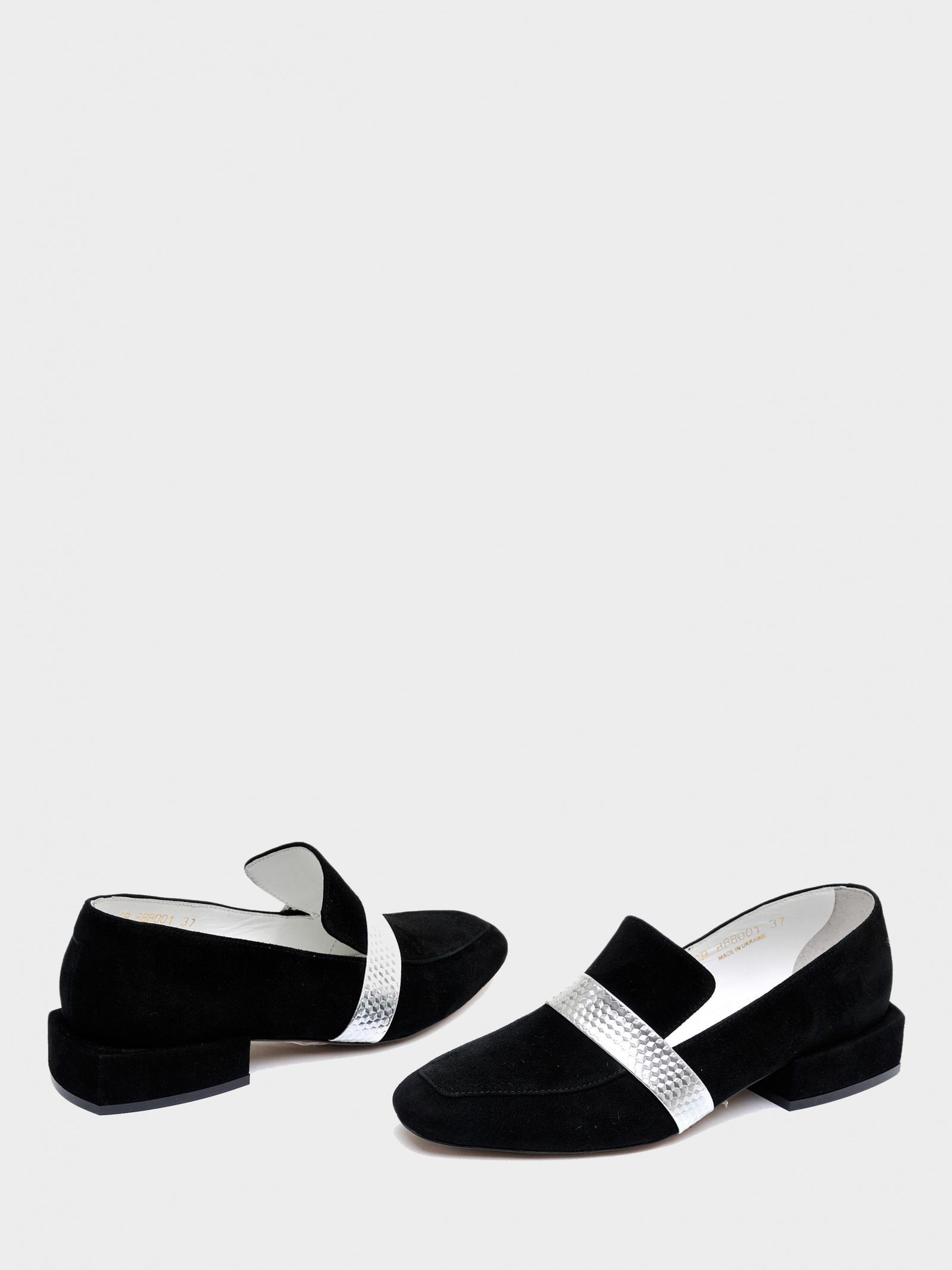 Туфлі  для жінок Modus Vivendi 888001 , 2017