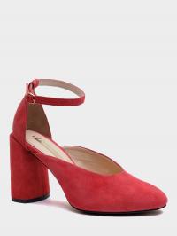 Туфлі  для жінок 894014 Открытые замшевые туфли Modus Vivendi 894014 купити в Україні, 2017