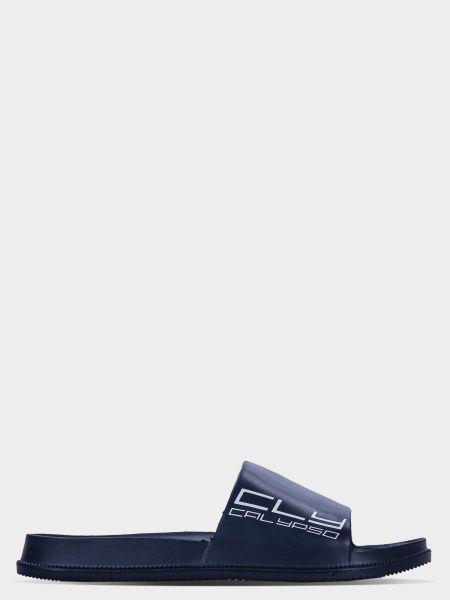 Тапки мужские CALYPSO LOVES YOU 8A62 продажа, 2017