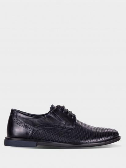 Напівчеревики  чоловічі Braska 924-2281/109 купити взуття, 2017