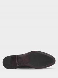 Туфлі  чоловічі Braska 923-2970/101 вартість, 2017