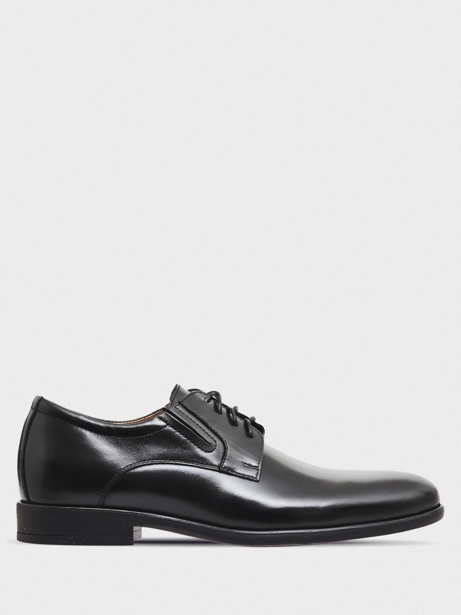 Туфли для мужчин Braska 224-4940/101 продажа, 2017