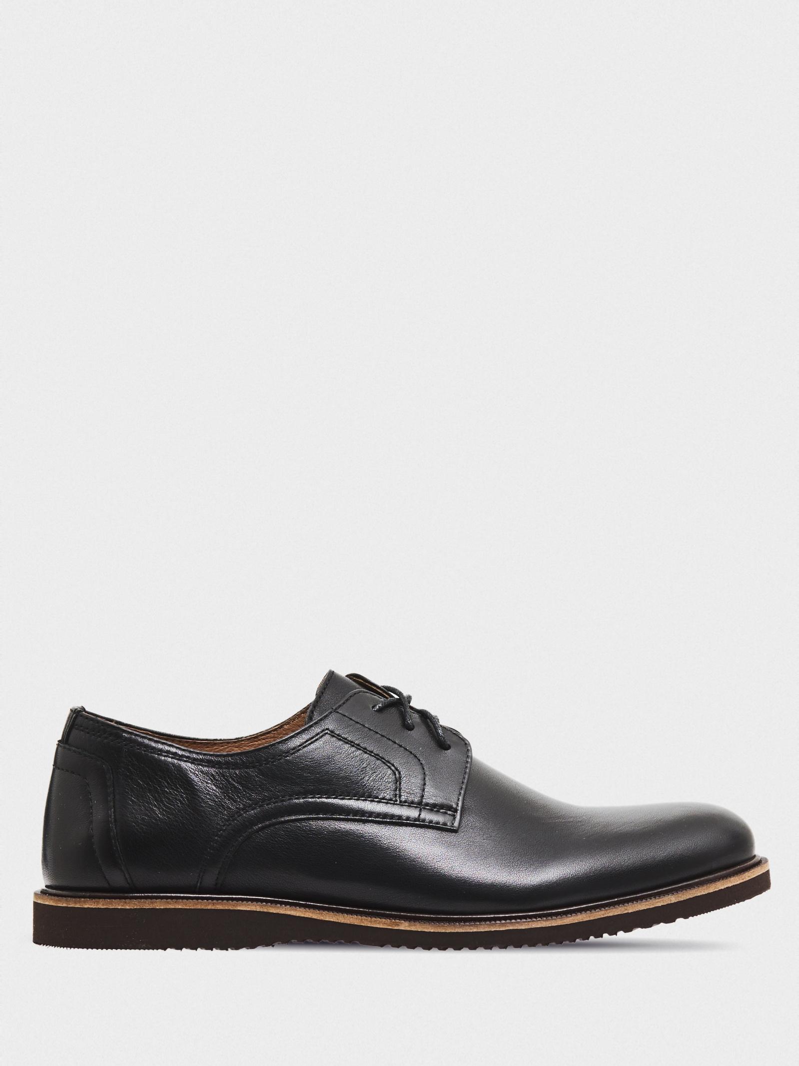 Полуботинки для мужчин Braska 224-0077/101 размеры обуви, 2017