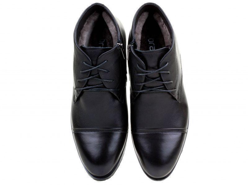 Ботинки для мужчин Braska 8B50 , 2017