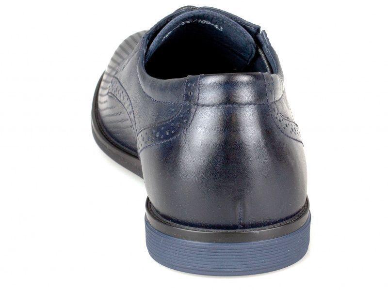 Туфли для мужчин Braska Sensor 8B67 стоимость, 2017