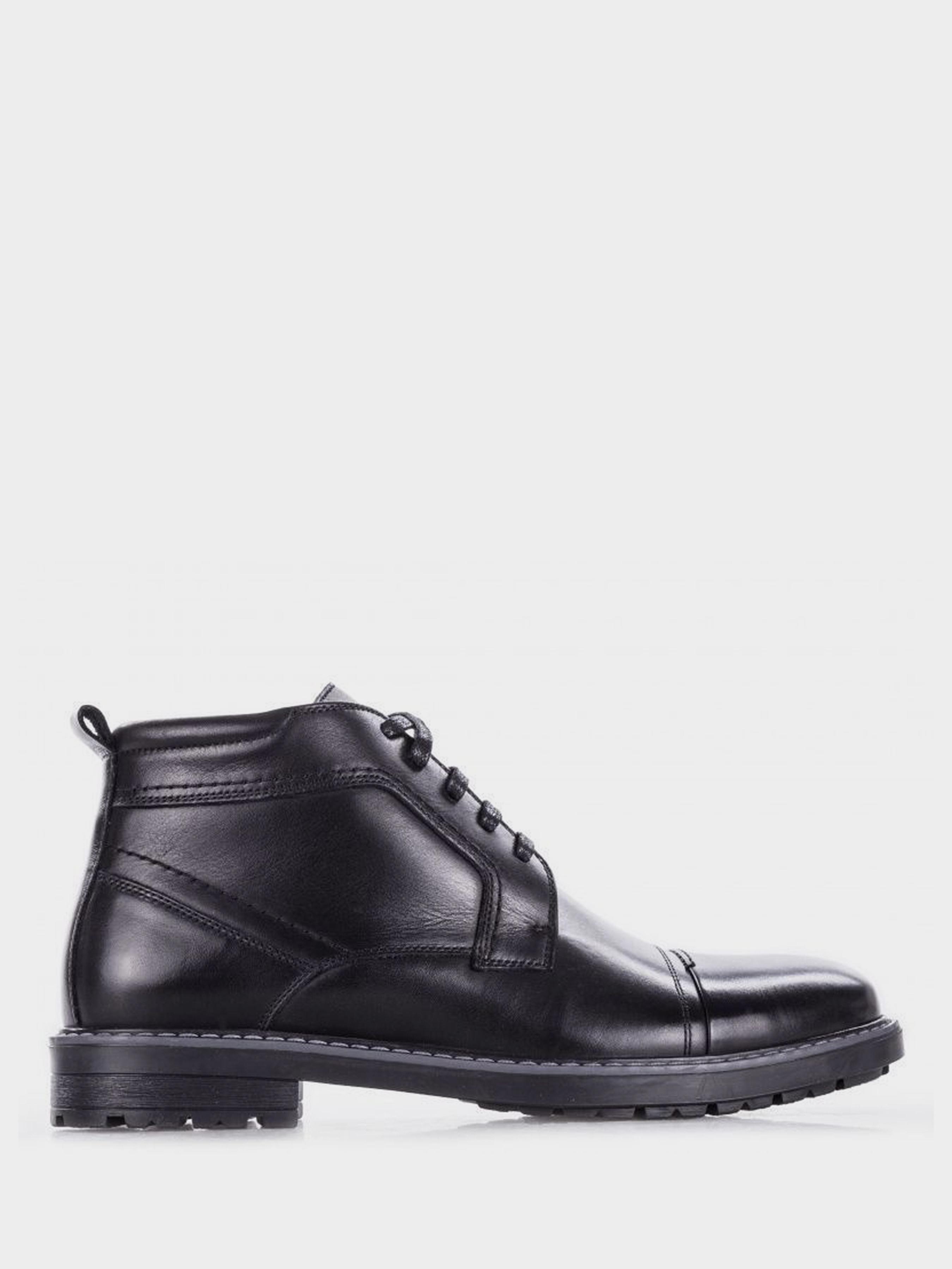Ботинки мужские Braska 8B86 цена обуви, 2017