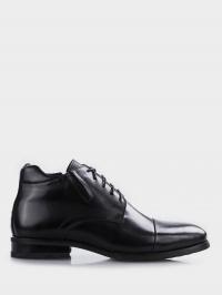 Ботинки мужские Braska 8B96 цена обуви, 2017