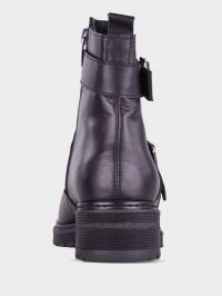 Ботинки для женщин MiO Parenti 8C43 стоимость, 2017