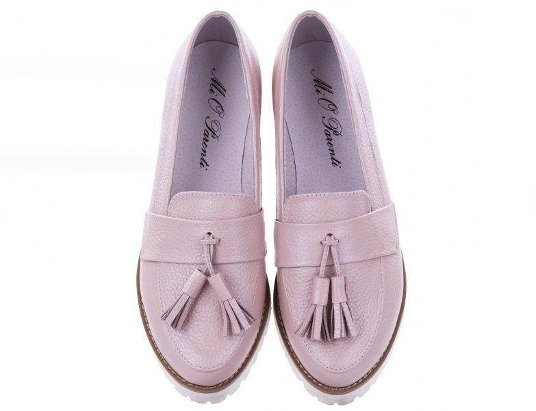 Туфли для женщин MiO Parenti 8C7 размеры обуви, 2017