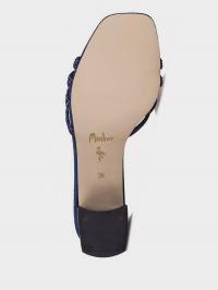 MENBUR  модне взуття, 2017
