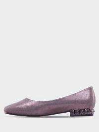 Балетки для женщин MENBUR 8N38 цена, 2017
