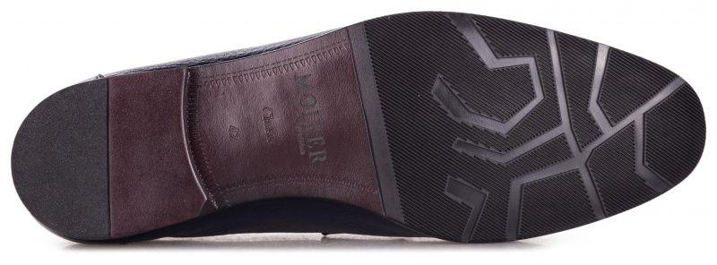 Туфли для мужчин MOLYER 8P1 брендовые, 2017