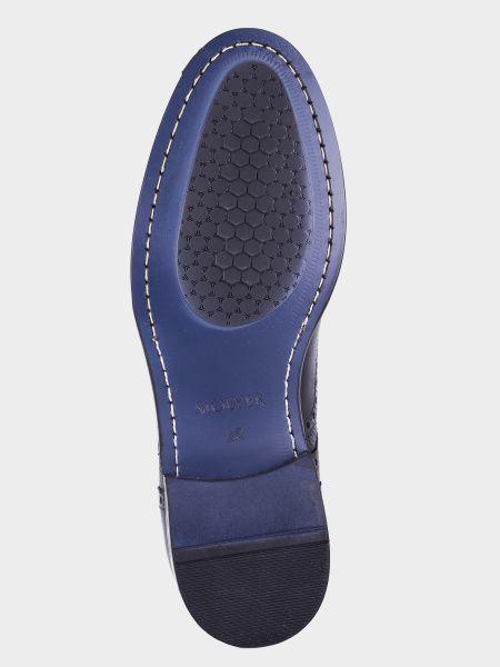 Туфли мужские MOLYER 8P24 купить онлайн, 2017