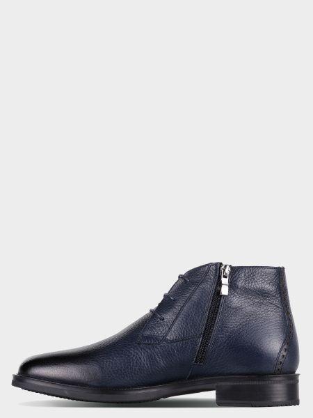Ботинки для мужчин MOLYER 8P25 цена, 2017