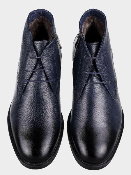 Ботинки для мужчин MOLYER 8P25 купить в Интертоп, 2017