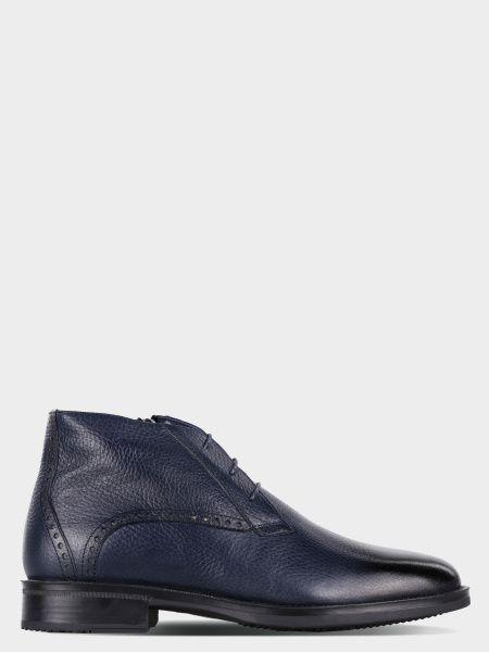 Ботинки для мужчин MOLYER 8P25 примерка, 2017