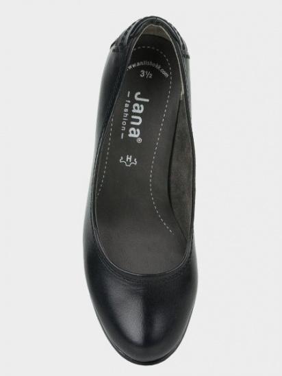 Туфлі Jana - фото
