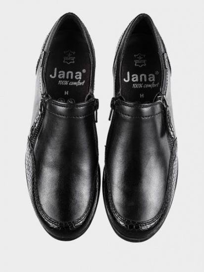 Полуботинки для женщин Jana 8Q22 продажа, 2017