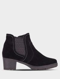Ботинки для женщин Jana 8Q23 купить онлайн, 2017