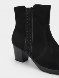 Ботинки для женщин Jana 8Q24 цена, 2017