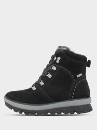 Ботинки для женщин Jana 8Q25 брендовые, 2017