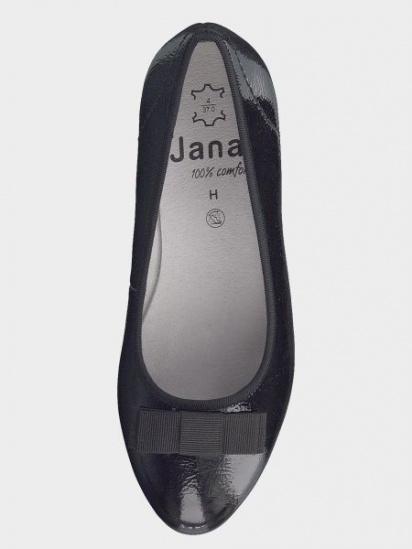 Туфлі  жіночі Jana 8-8-22390-22-018 BLACK PATENT брендове взуття, 2017