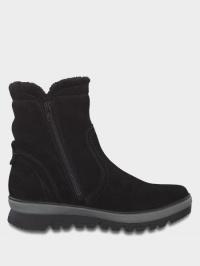 Ботинки для женщин Jana 8Q32 купить онлайн, 2017