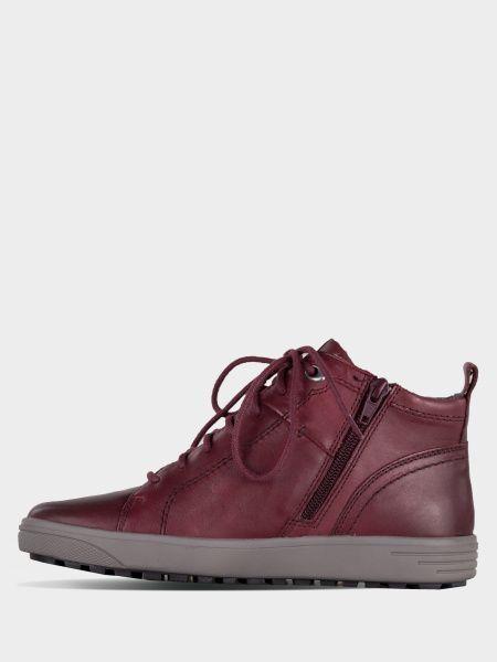 Ботинки для женщин Jana 8Q34 брендовые, 2017